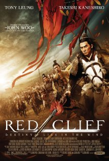 Red Cliff (2008) Technical Specifications