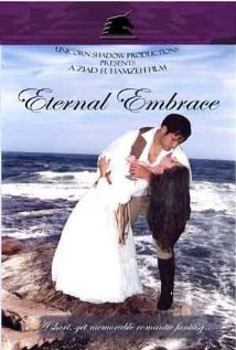 Eternal Embrace Technical Specifications