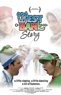 West Bank Story | ShotOnWhat?