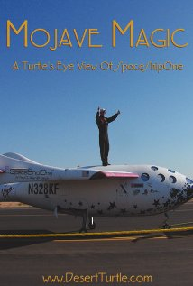 Mojave Magic: A Turtle's Eye View of SpaceShipOne | ShotOnWhat?