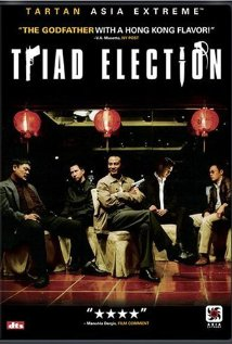 Triad Election Technical Specifications