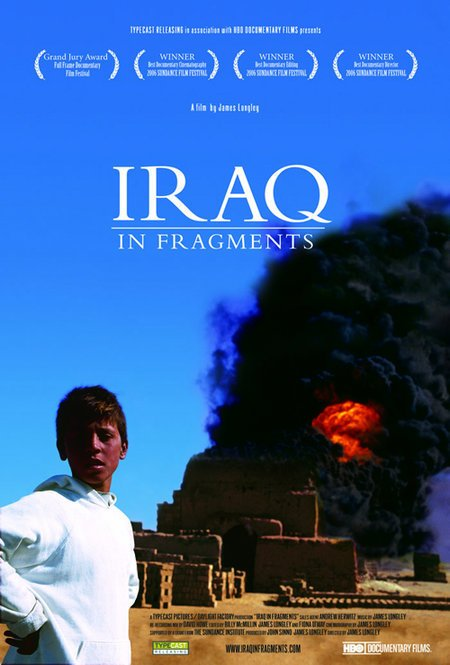 Iraq in Fragments | ShotOnWhat?