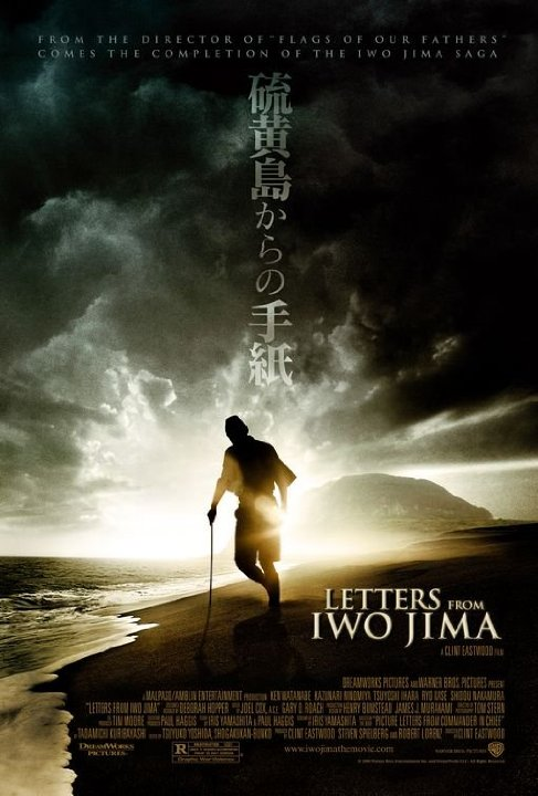 Letters from Iwo Jima (2006) Technical Specifications