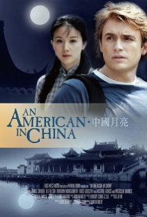 An American in China Technical Specifications