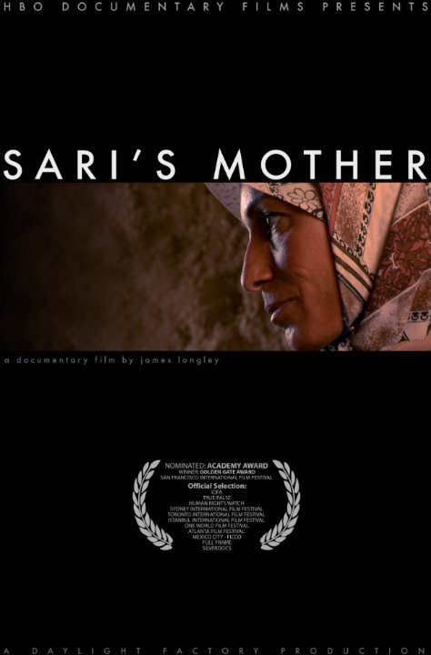 Sari's Mother | ShotOnWhat?