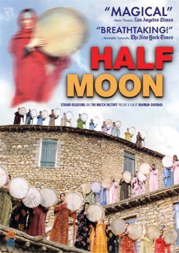 Half Moon (2006) Technical Specifications