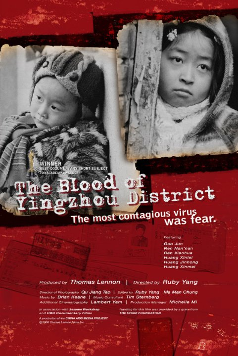 The Blood of Yingzhou District Technical Specifications