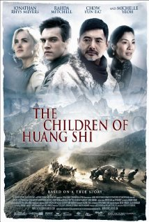 The Children of Huang Shi Technical Specifications