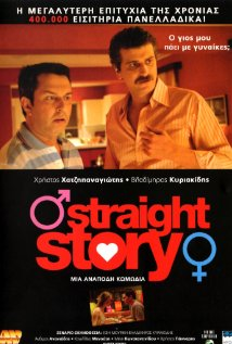 Straight Story Technical Specifications