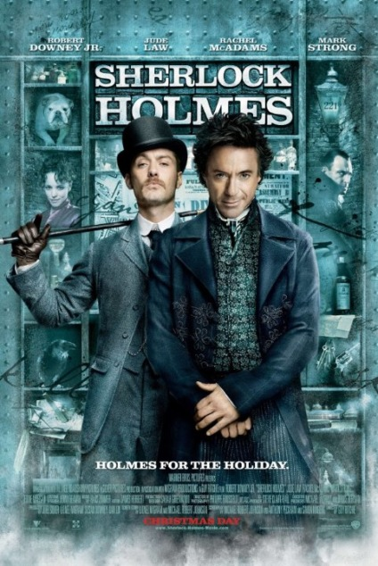 Sherlock Holmes Technical Specifications