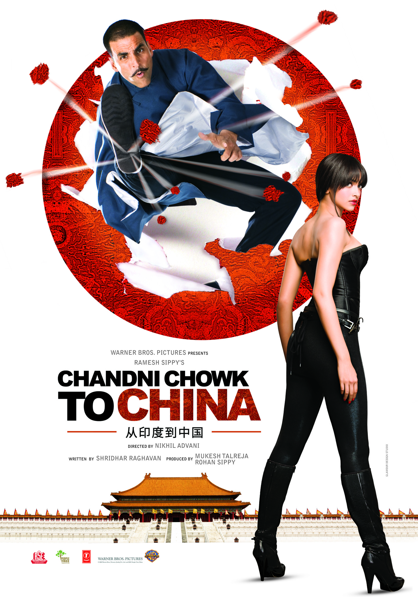 Chandni Chowk to China (2009) Technical Specifications