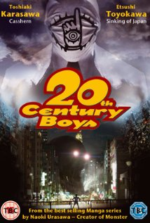 20th Century Boys 1: Beginning of the End | ShotOnWhat?