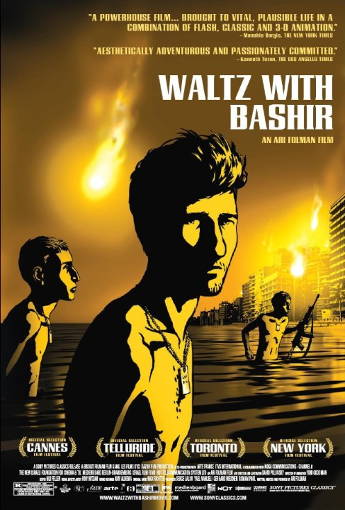 Waltz with Bashir Technical Specifications