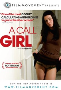 A Call Girl Technical Specifications