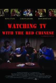Watching TV with the Red Chinese Technical Specifications