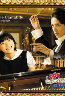 Nodame Kantâbire: Saishuu-gakushou – Zenpen Technical Specifications