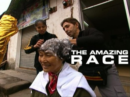 """The Amazing Race"" Our Parents Will Cry Themselves to Death Technical Specifications"
