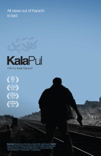 Kala Pul: The Black Bridge Technical Specifications