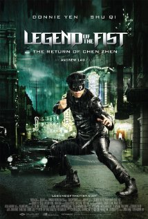 Jing wu feng yun: Chen Zhen Technical Specifications