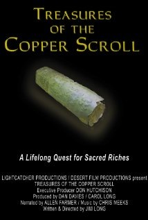 Treasures of the Copper Scroll Technical Specifications