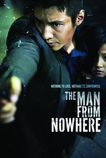 The Man from Nowhere Technical Specifications