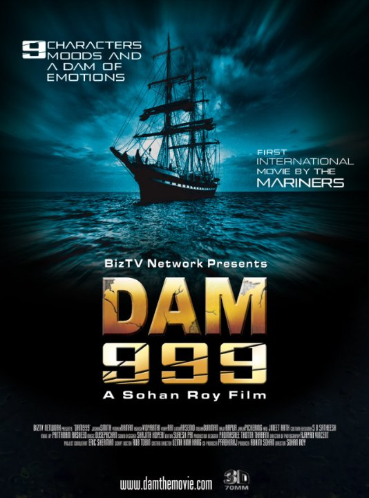 Dam999 Technical Specifications