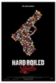 Hard Boiled Sweets | ShotOnWhat?