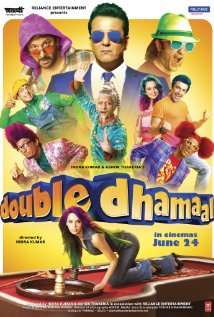 Double Dhamaal Technical Specifications