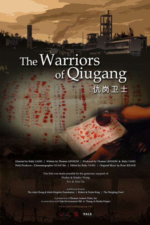 The Warriors of Qiugang Technical Specifications