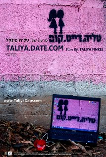 Taliya.Date.Com Technical Specifications
