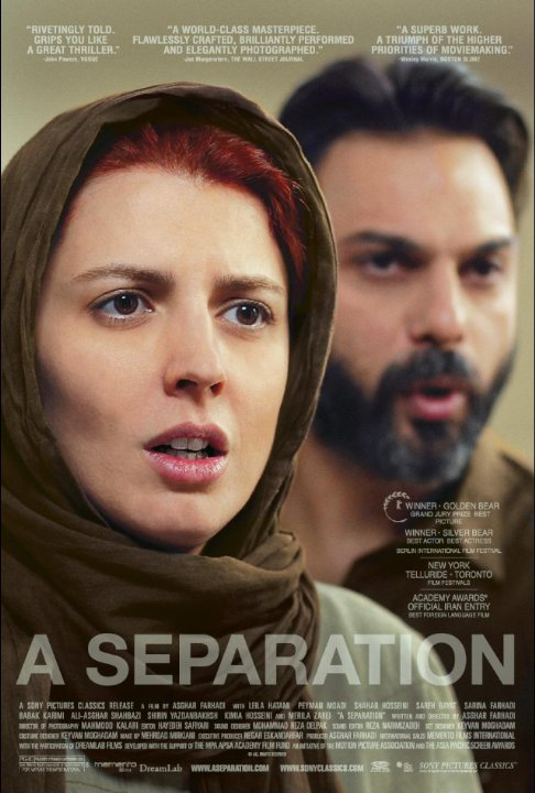 A Separation (2011) Technical Specifications