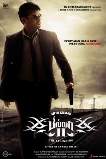 Billa 2 Technical Specifications