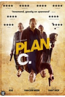 Plan C Technical Specifications