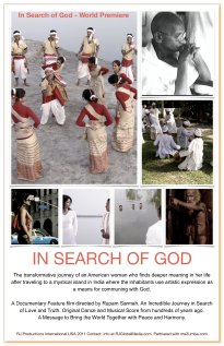 In Search of God Technical Specifications