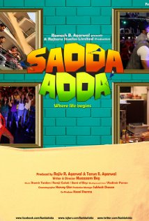 Sadda Adda Technical Specifications