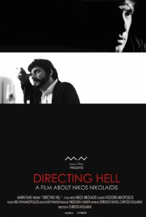 Directing Hell Technical Specifications