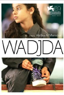 Wadjda Technical Specifications