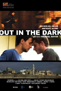 Out in the Dark Technical Specifications
