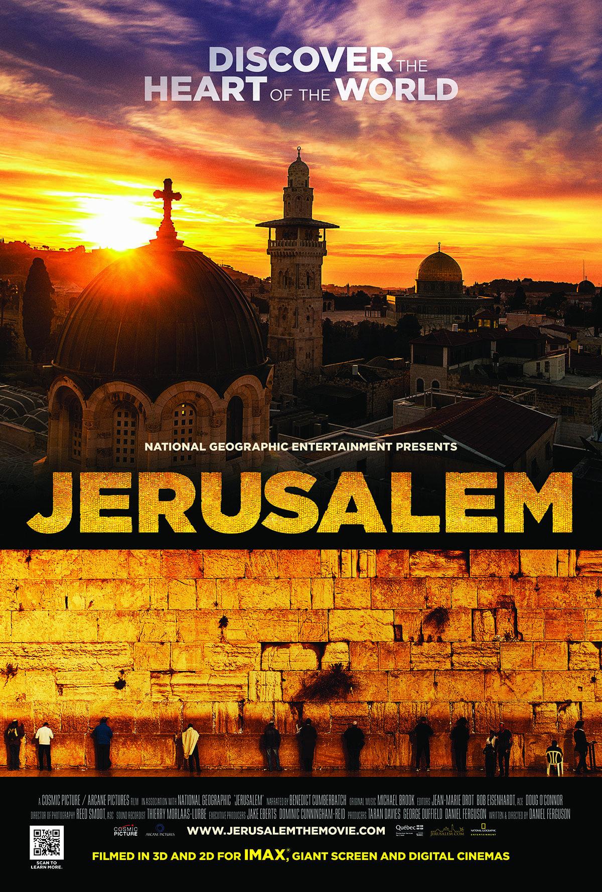Jerusalem (2013) Technical Specifications