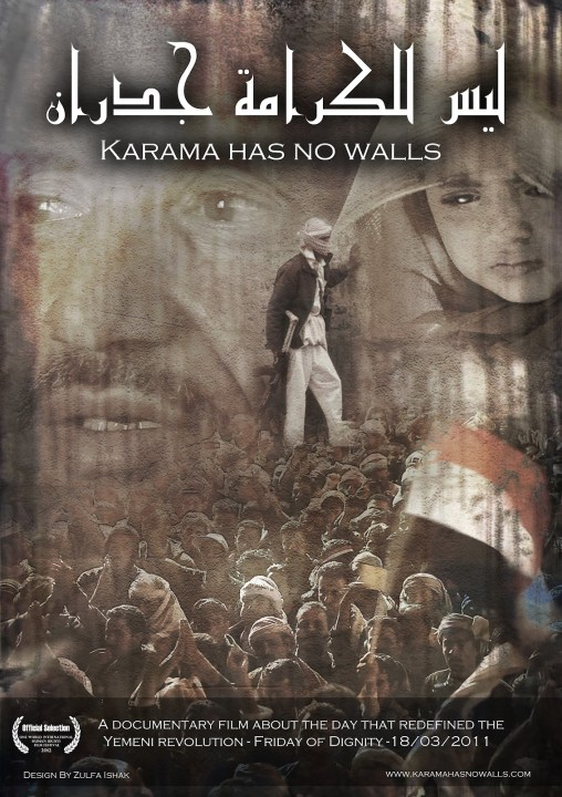 Karama Has No Walls | ShotOnWhat?