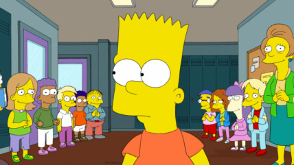 """The Simpsons"" A Test Before Trying Technical Specifications"