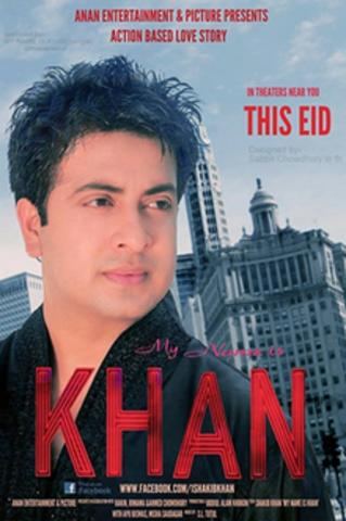 My Name Is Khan (2013) Technical Specifications