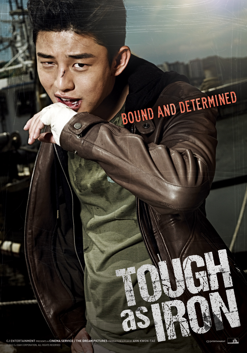 Tough as Iron (2013) Technical Specifications