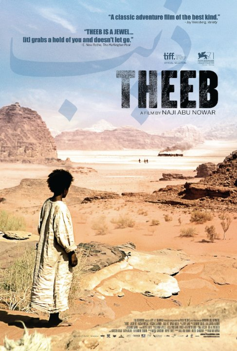 Theeb Technical Specifications