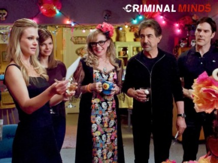 """Criminal Minds"" In the Blood Technical Specifications"