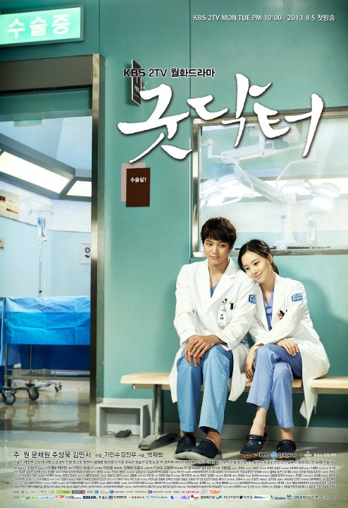 """Good Doctor"" Episode #1.1 Technical Specifications"