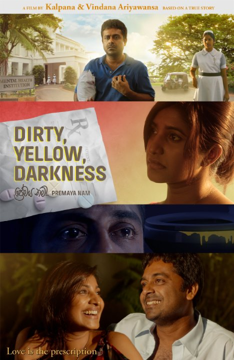 Dirty, Yellow, Darkness | ShotOnWhat?