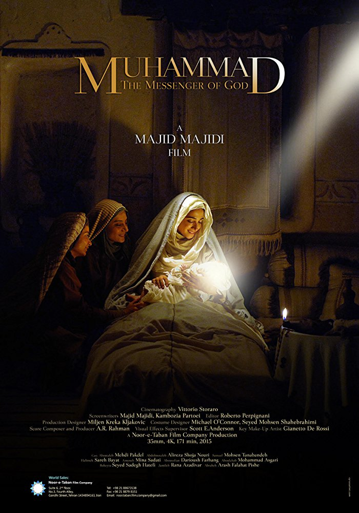 Muhammad (2015) Technical Specifications