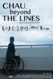 Chau, beyond the lines (2015)