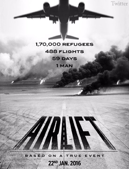 Airlift (2016) Technical Specifications